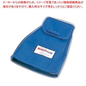 バンガード 腕カバー 09500【】 meicho