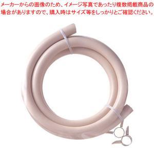 都市ガス用ソフトコード カットホース 2mバンド付 13mm【】 meicho