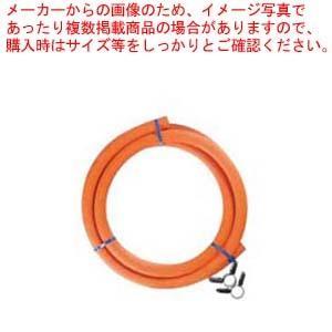 LPガス(プロパン)用ゴムホース カットホース 2mバンド付 9.5mm【】