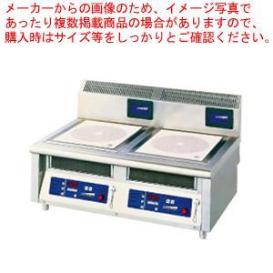 電磁調理器2連卓上タイプ MIR-1055T メーカー直送/代引不可【】|meicho
