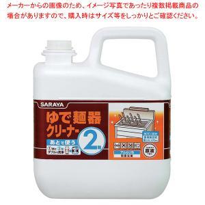 ゆで麺器クリーナー 2剤 6kg【】|meicho