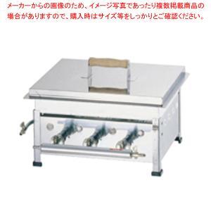 ガス 餃子焼器(シングル) No.13 12・13A|meicho