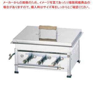 ガス 餃子焼器(シングル) No.15 12・13A|meicho