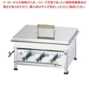 ガス 餃子焼器(シングル) No.18 12・13A|meicho