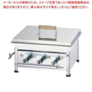 ガス 餃子焼器(シングル) No.20 LPガス|meicho
