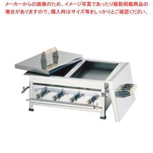 ガス 餃子焼器(ダブル) No.15W LPガス|meicho