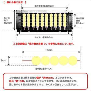 即納 SA18-0強力焼鳥器 (小)   LPガス|meicho|02