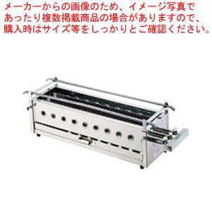 即納 SA18-0三本パイプ焼台 (大) 12・13A|meicho