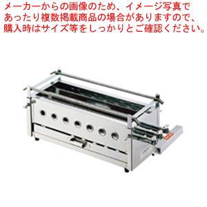 即納 SA18-0三本パイプ焼台 (小) LPガス|meicho
