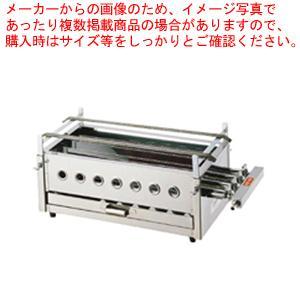 即納 SA18-0四本パイプ焼台 (小) LPガス|meicho