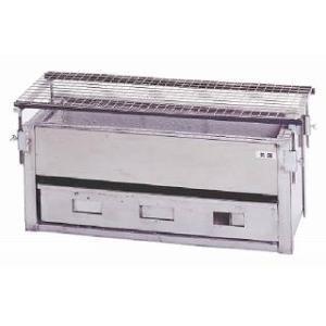 炭火コンロ 木炭コンロ やきとりコンロ 炭火焼 SYA-S メーカー直送/代引不可【】|meicho