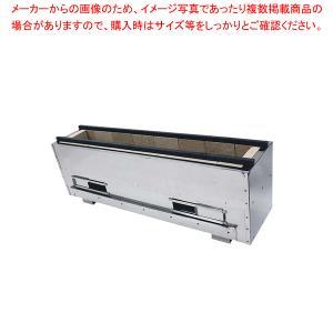 炭火コンロ 木炭コンロ 組立式 耐火レンガ NST-6022 メーカー直送/代引不可【】 meicho