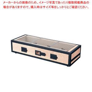 炭コンロ 炭火バーベキューコンロ BQ22号  8〜15人用【】 meicho