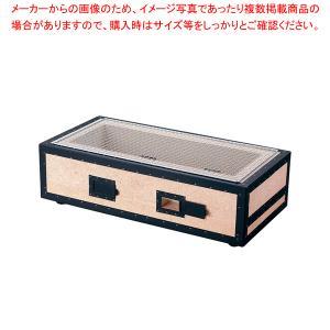 炭コンロ 炭火バーベキューコンロ BQ17号  6〜12人用【】|meicho