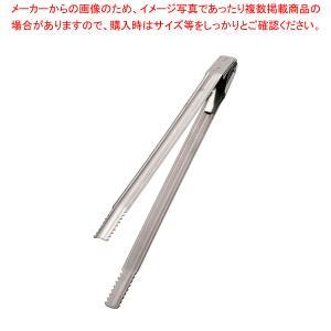 18-0バネ付 炭バサミ 300mm|meicho