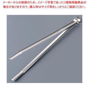 エコクリーン 18-0厚口炭バサミ 37cm【】 meicho