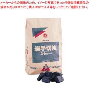 黒炭 岩手 なら木炭 6kg 切炭【】 meicho