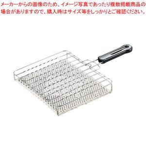 魚焼き器 セラミック H-7【】の関連商品8