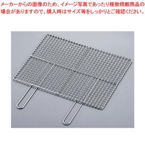 焼網 焼き網 業務用焼物網 焼き網 ・タフロス ダブル取手 60号【】|meicho