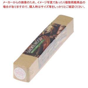 スモーク用ウッド ロング(300mm)サクラの商品画像