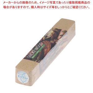 スモーク用ウッド ロング(300mm)ヒッコリー