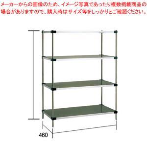 ソリッドエレクターシェルフセット MSS 760×P2200×4段 業務用組立棚  メーカー直送/代引不可【】 meicho