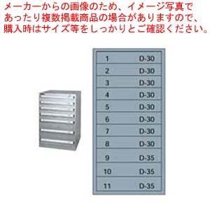 シルバーキャビネット SLC-3456 メーカー直送/代引不可【】|meicho