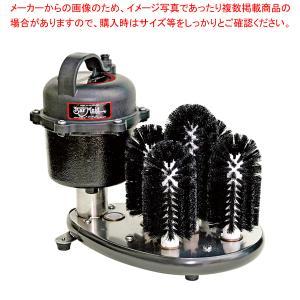 バーメイド潜水型グラスウォッシャー SS-200【】|meicho