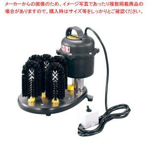 潜水型グラスウォッシャーGRASSPRO AA-SUB メーカー直送/代引不可【】|meicho