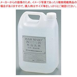 バーメイドローサド洗剤 5l【】|meicho