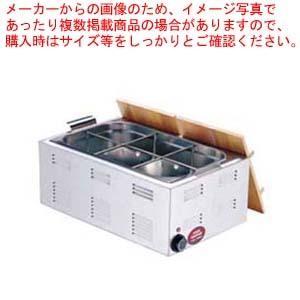 業務用 湯煎式 電気 おでん鍋 6ッ切