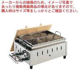 18-8湯煎式おでん鍋 OY-18 尺8寸 LPガス|meicho