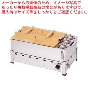 18-8ガス式 酒燗付おでん鍋(湯煎式) KOT-2-L LPガス meicho