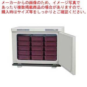 お弁当 保温機 弁当入れ ホリズォン 温蔵庫 HB-118R|meicho