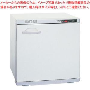 おしぼり蒸し器HC-38