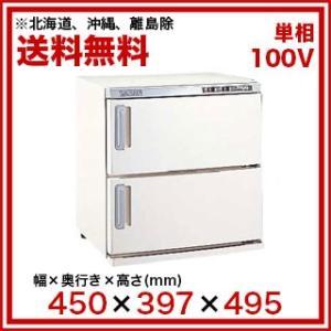 おしぼり蒸し器HC-1D