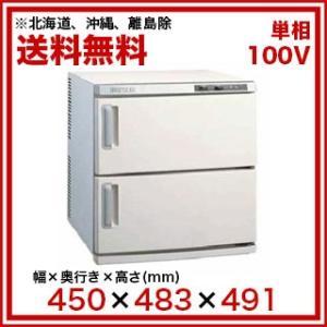 おしぼり蒸し器HC-21LCII