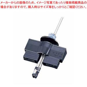 ワンショット・メジャーマルチII クランプタイプ1連型|meicho