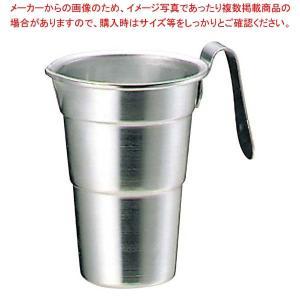 酒タンポ ちろり アルミ 2号【】|meicho