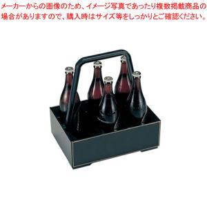 ABS ファミリーボックス 81011198 黒|meicho
