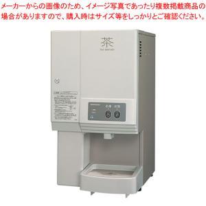 卓上型 コンパクトティーサーバー AT-50HB|meicho