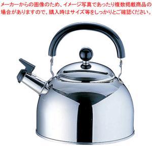 ヤカン ケットル 薬缶 ステンレス製 ステディワイド 笛吹きケットル やかん  3.3l【】 meicho