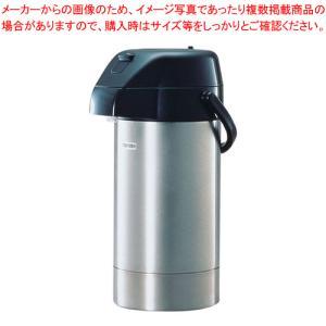 象印 エア-ポット  SGA-30【】|meicho