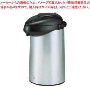 魔法瓶 タイガー エアーポット おす軽  PNR-B22P|meicho