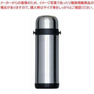 18-8ワンダーボトル  F-23751L|meicho