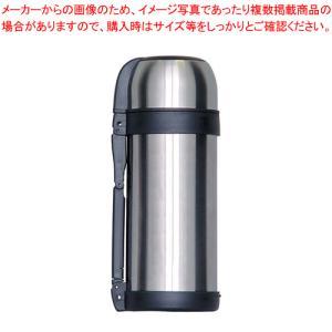 18-8ワンダーボトル  F-23771.5L|meicho