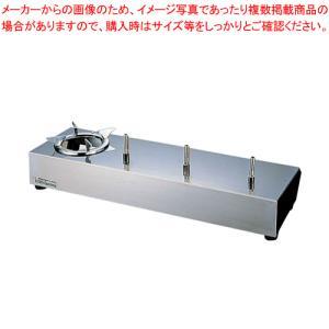 サイフォン ガステーブル US-301 LPガス meicho