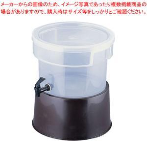 カーライル 丸型ビバレッジディスペンサー 2227 3ガロン 茶|meicho