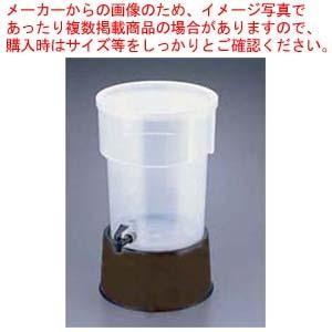 カーライル 丸型ビバレッジディスペンサー 2229 5ガロン 茶|meicho