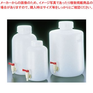 PE広口下口活栓付瓶 2096 10L|meicho